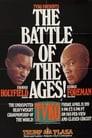 Evander Holyfield vs. George Foreman