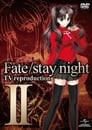 Fate/Stay Night TV Reproduction 1