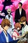 Tsubasa Chronicle: Shunraiki