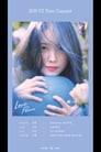 IU: Love, Poem Tour Concert in Seoul