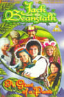 Jack and the Beanstalk: The ITV Pantomime