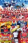 Kikai Sentai Zenkaiger The Movie: Red Battle! All Sentai Rally!!
