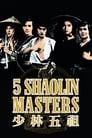 Five Shaolin Masters