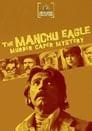 The Manchu Eagle Murder Caper Mystery