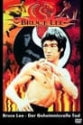 Black Dragon's Revenge