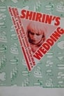Shirins Wedding