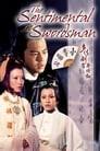 The Sentimental Swordsman