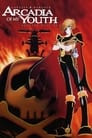 Space Pirate Captain Harlock: Mystery Of The Arcadia