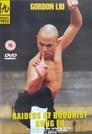 Raiders of Buddhist Kung Fu