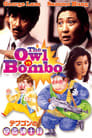 The Owl vs Bombo