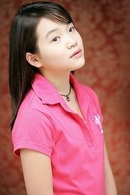 Kwon Yea-young