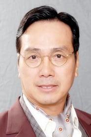 Wai-Kwok Ng