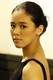 Aoi Teshima