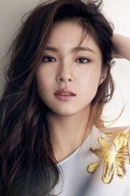 Shin Se-kyung