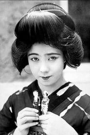 Ranko Sawa