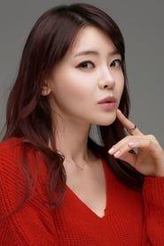 Seo Yu-ri