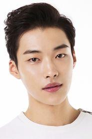 Woo Do-hwan