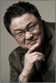 Jung Won-joong