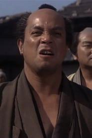 Sonosuke Sawamura