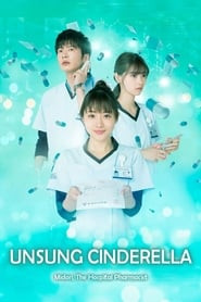 Unsung Cinderella, Midori, The Hospital Pharmacist