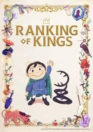Osama Ranking