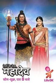 Devon Ke Dev...Mahadev