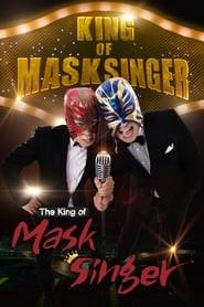 Mystery Music Show: King of Mask Singer