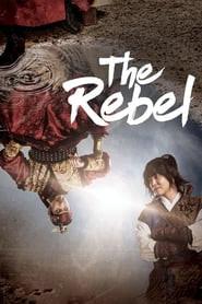 Rebel Hong Gil Dong