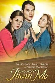 Kung Ako'y Iiwan Mo