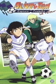 Captain Tsubasa Road to Two Thousand and Two