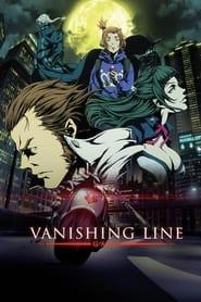 GARO -VANISHING LINE-