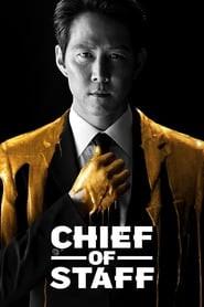 Chief of Staff