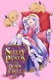 Sleepy Princess in the Demon Castle