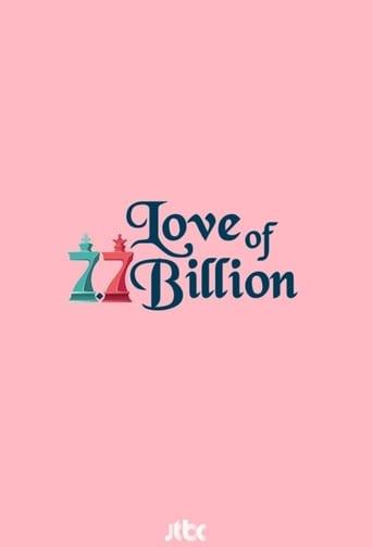 Love of 7.7 Billion