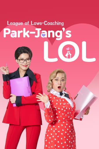 Park-Jang's LOL: League of Love Coaching