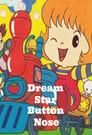 Dream Star Button Nose