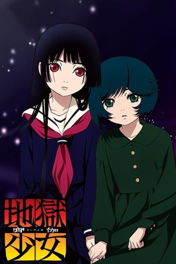 Hell Girl Season 4