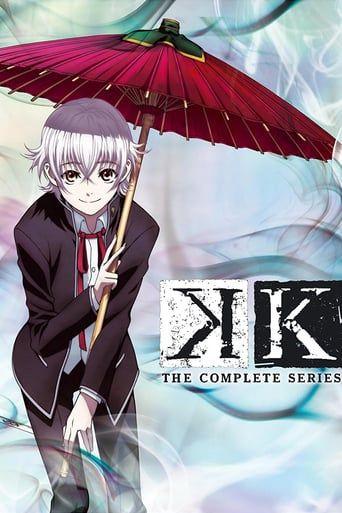 K-Project Season 1