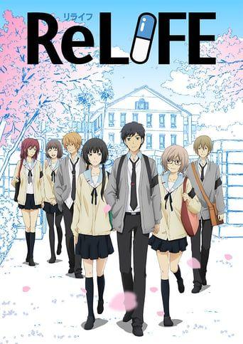 ReLIFE Season 1