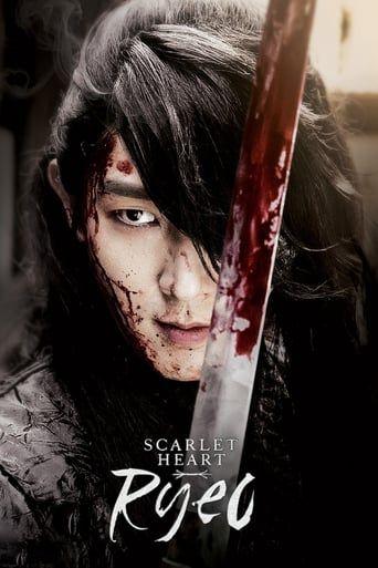 Scarlet Heart: Ryeo Season 1